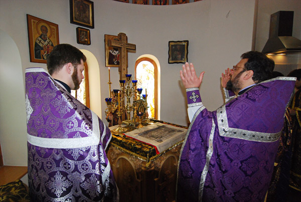 Молитва перед Великим входом