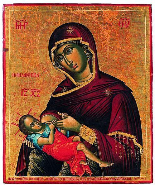Богородица Млекопитательница