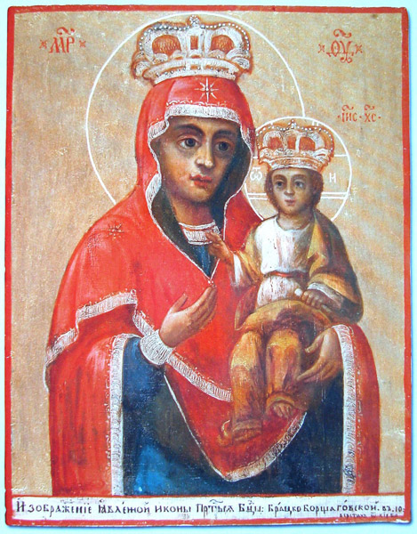 Братско-Борщаговская икона Богородицы