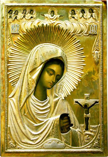 Богородица Ахтырская