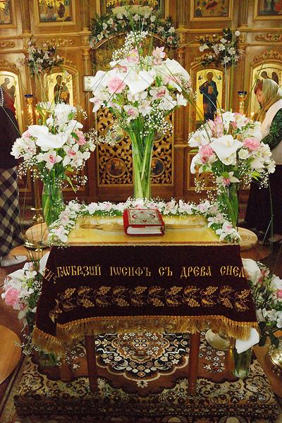 Плащаница Господа нашего Иисуса Христа