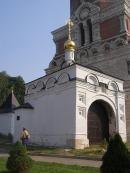 старые Святые врата обители