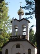 """монастырь Новомучеников Российских, Старая шахта под Алапаевском в урочище \""""Межная\"""""""