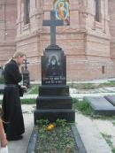 Могилка св.прп.Алексия Голосеевского
