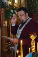 Разрешительная молитва
