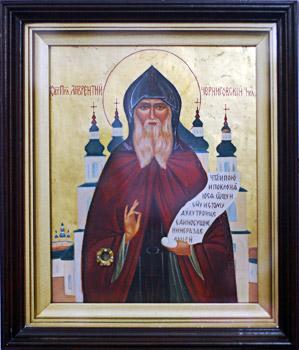 Икона преподобного Лаврентия Черниговского