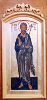 Икона и житие святого апостола Андрея Первозванного