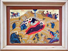 Икона «Рождество Иисуса Христа»