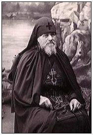 Cхиигумен Иоанн (Алексеев)